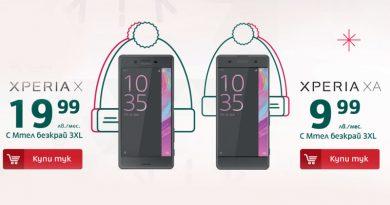 Sony Xperia X/XA с отстъпка в Мтел