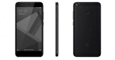 Xiaomi навлиза на българския пазар чрез Мтел