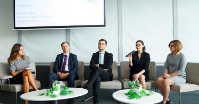 #Next Difi 2017 – говори бизнесът