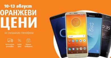 Нови промоции на смартфони през уикенда от VIVACOM