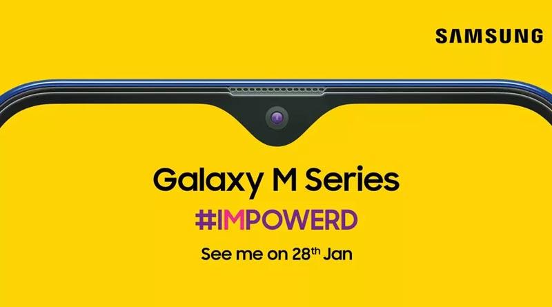 Samsung представя Galaxy M в Индия на 18 януари