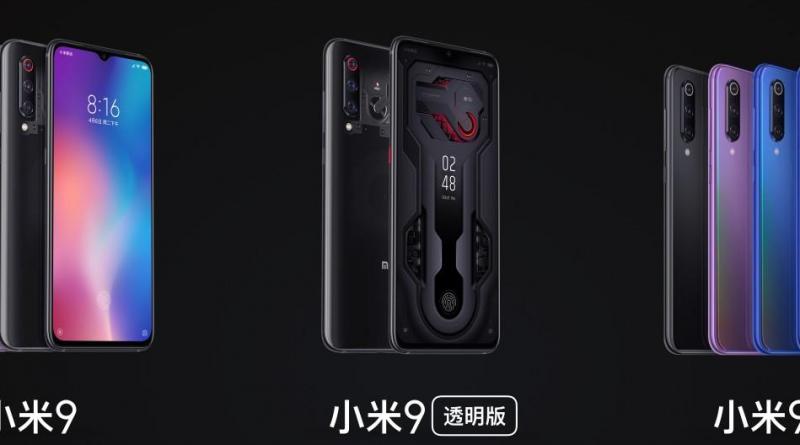 Xiaomi Mi 9 включва тройна камера и технология за супер бързо зареждане