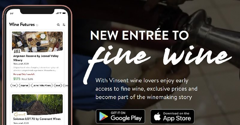 Достъп до ексклузивни нови вина с блокчейн приложението Vinsent