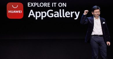 Huawei AppGallery има над 530 милиона активни потребители