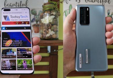 Huawei P40 Pro – първи впечатления