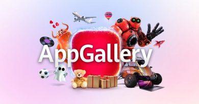 Една година от дебюта на платформата AppGallery, ето и равносметката
