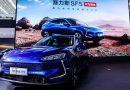 Технологиите на Huawei са в основата на новия електромобил SERES SF5