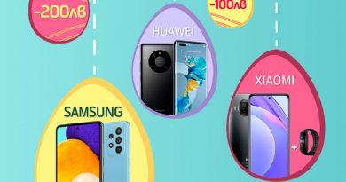 Теленор предлага смартфони с отстъпка по случай Великден