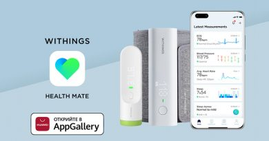 Withings – Health Mate вече и в AppGallery