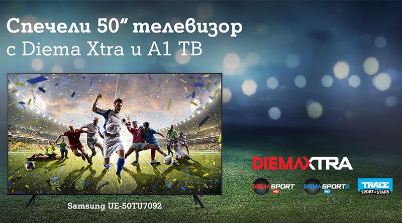 A1 с томбола за телевизори за потребители с нов/подновен договор за ТВ с Diema Xtra
