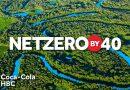 Кока-Кола с ангажимент за нетни нулеви емисии до 2040 г.