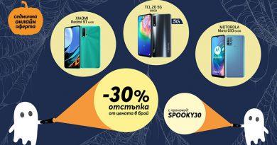 Тази седмица Теленор дава 30% отстъпка за три смартфона